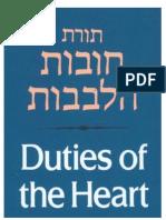 Bahya Ben Joseph Ibn Paquda Duties of the Heart