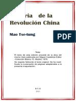 movimientomarmaja.pdf