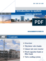 Introduction to System-primary Device