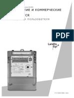 ZMG400CR User Manual