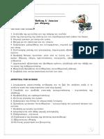 258069560-KOMIKS.pdf