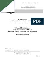 2.1 Manual Pelaksanaan Kk p2 2018