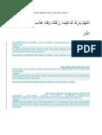 Lafadz Doa Sebelum Makan Lengkap Arab