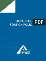 Ukraine Foreign Policy 2016