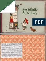 Jüdisches Bilderbuch (1910).pdf