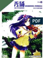 DONG MAN XIU CHANG 28- Ropa y Uniformes.pdf