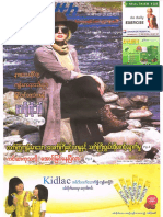 Health Digest Journal Vol 15, No 21.pdf
