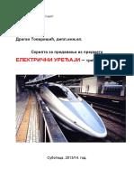 elektricni-uredjaji-iii-skripta.pdf