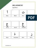 arabic_alphabets-worksheet1.pdf