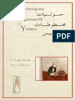 cmy24.pdf