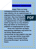 Ang Huwarang Barangay
