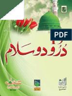 darood o salammmm.pdf