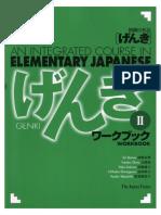 Genki II - Workbook - Elementary Japanese Course