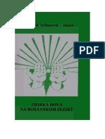 Imam  H. Ismail Selimovic - Zbirka Dova Na Bosanskom Jeziku