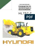 HL757-7-RU1.pdf