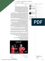 pdf sexualité