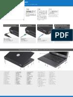 Vostro-1200 Setup Guide en-us