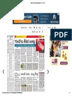 Sakshi Telugu Daily Telangana, Tue, 13 Feb 181