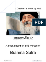 BS 086 Creation is Done by God