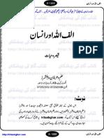 Alif-Allah-Aur-Insaan-by-Qaisra-Hayat-pdf.pdf