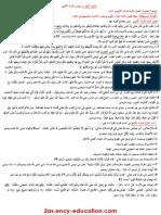 islamic2as-lessons_photos.pdf
