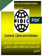 fidic course.pdf