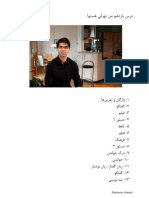 Shahsavari A., Atwood B. - Persian of Iran Today.  An introductory course. Units 11-15 - 2015.pdf