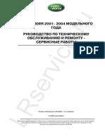 LRFreel_TO_rep[1].pdf