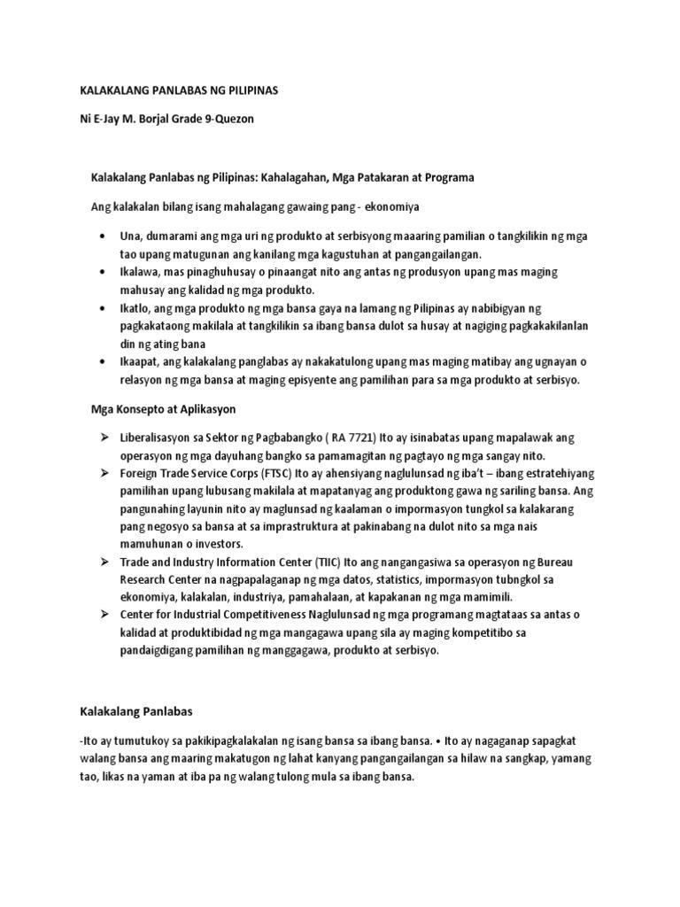 term paper kalakalang panlabas