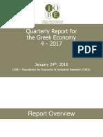 Greek Economy 4 2017
