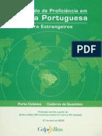 2005_1.pdf