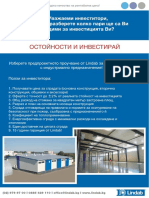 Predproektno_prouchvane.pdf