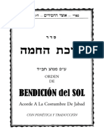 bircat hajama2.pdf