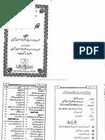 Nawadarat-Imam-Kashmiri by Anzar Shah Kashmiri.pdf