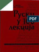 Ruski u 100 Lekcija