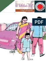 gummadi ravindranath-ADeviVaramuNeevo