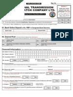 National Transmission and Dispatch Company Application-Form_Feb-2018_www.jobsalert.pk