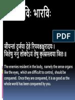 Sanskrit Suktam