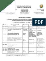 Программа Семинара - Плодоводство 16.02.18
