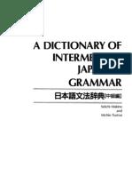 2 Dictionary of Intermediate Japanese Grammar