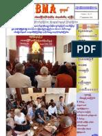 ABMA Journal Volume 1 No 15