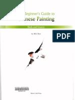 BG Chinese Painting