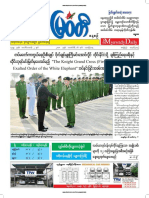 16 2 2018 Themyawadydaily