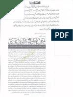 Aqeeda-Khatm-e-nubuwwat-AND ummat e muslima ke masail 2833
