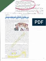 Aqeeda-Khatm-e-nubuwwat-AND ummat e muslima ke masail 2835
