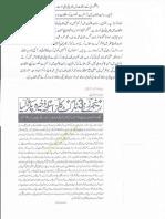 Aqeeda-Khatm-e-nubuwwat-AND -ISLAM-Pakistan-KAY-DUSHMAN 2839