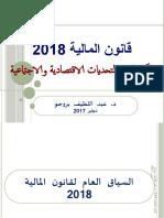 beixv-101xm.pdf