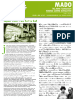 mado_10.pdf