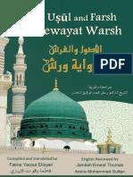 Usul Warsh