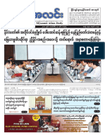 Myanma Alinn Daily_ 17 February 2018 Newpapers.pdf